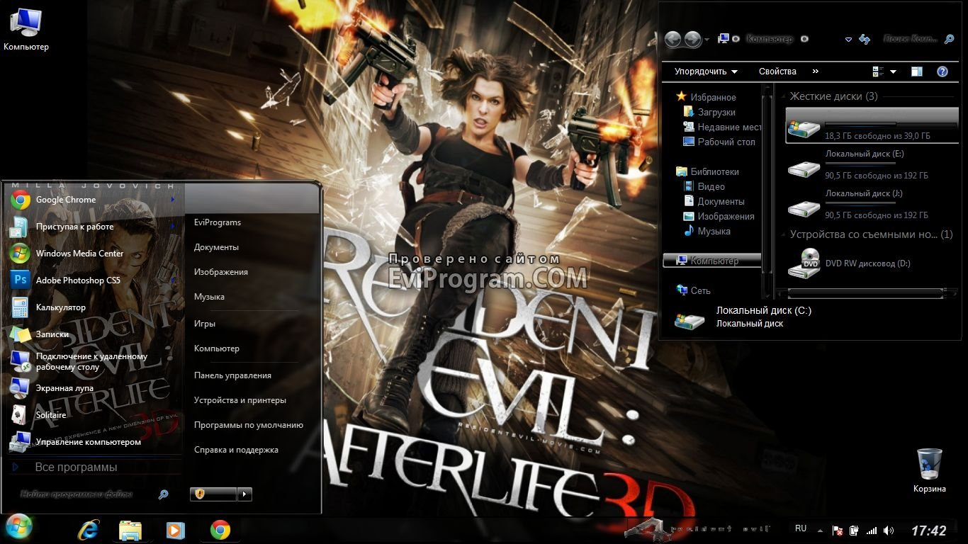 Resident Evil v4 Afterlife