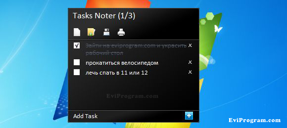 Скриншот Заметка дел для windows