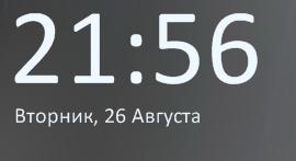 Часы и календарь для рабочего стола скачать программу бесплатно.